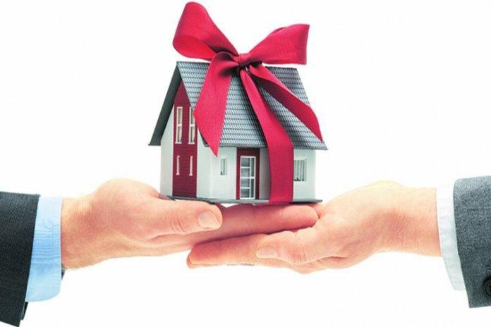 дом могу ли я знакомым подарить