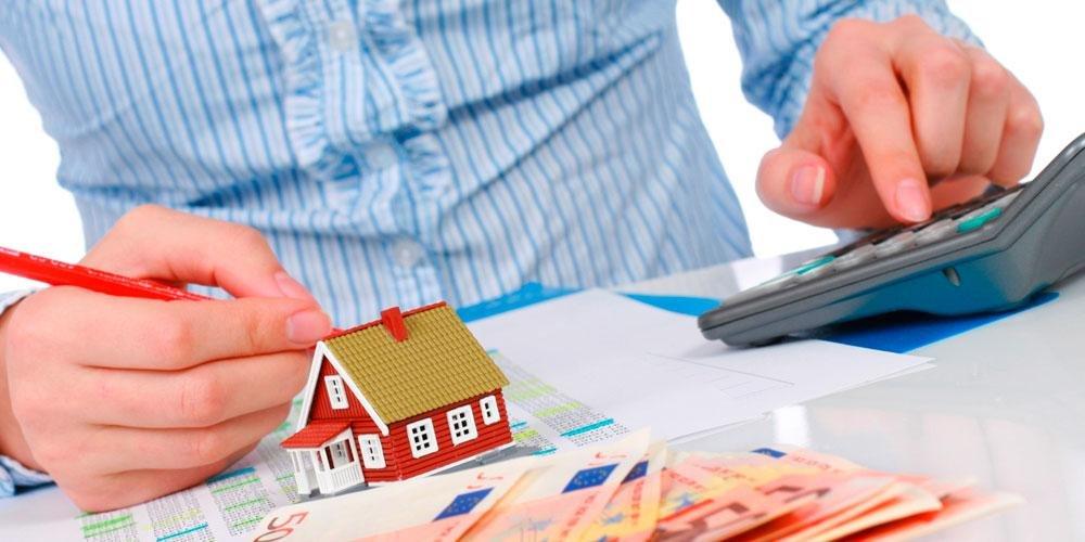 Новый налог на жилье с 2017 года