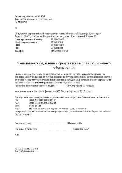Купить больничный лист в Москве Обручевский сао